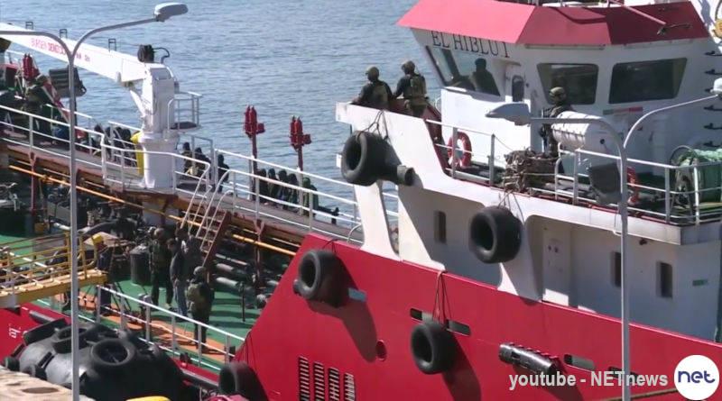 Малтийските въоръжени сили поемат контрола над похитения танкер