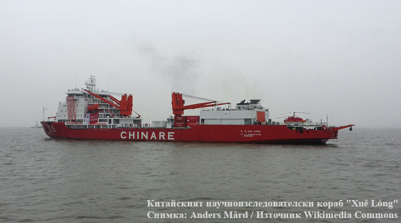 Китайският научноизследователски кораб Xue long