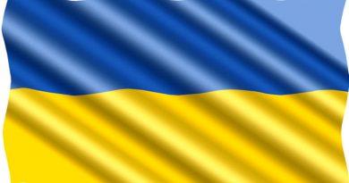 Флаг на Украйна