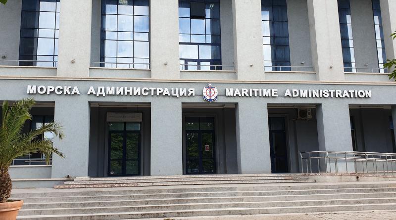 Морска администрация Варна