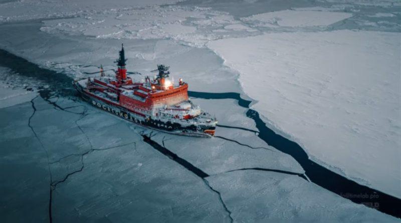 Атомният ледоразбивач Ямал