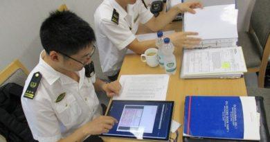 Проверка на електронни сертификати на Mumbai Maersk по време на PSC