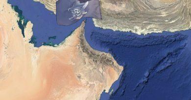 Карта на Ормузкия проток, Оманския залив и Персийския залив с пиратското знаме