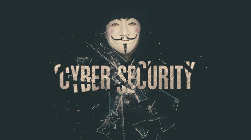 Инцидент по киберсигурността