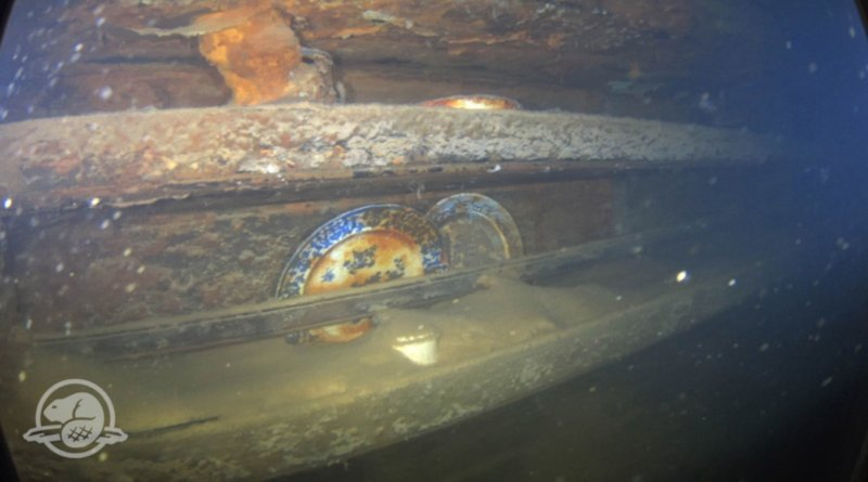 Артефакти във вътрешността на HMS Terror