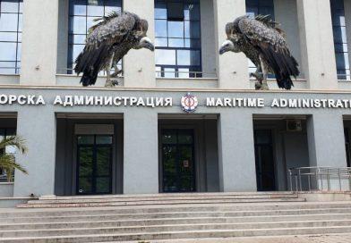 Българският флаг извън списъците на Парижкия меморандум