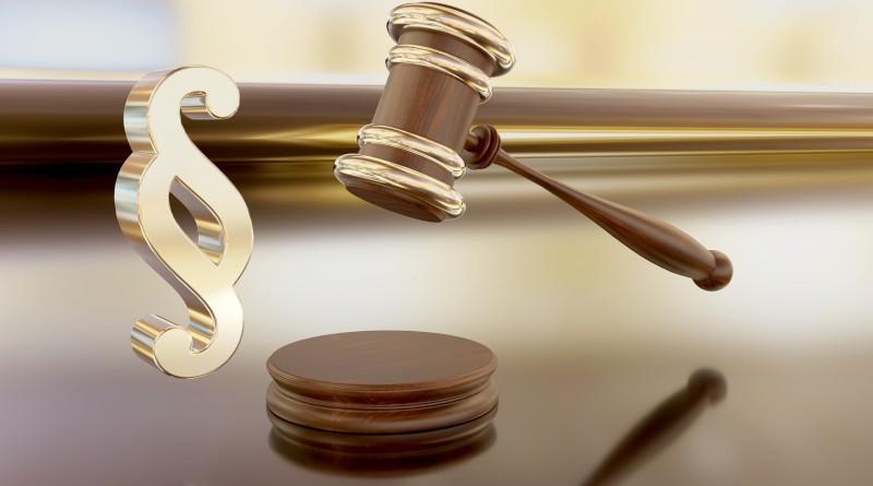 Правосъдие глоби MARPOL