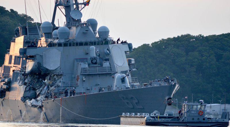 USS Fitzgerald в Йокосука, Япония 17 юни 2017