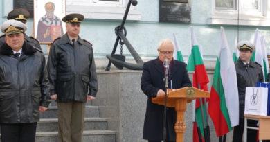 """ВВМУ """"Н. Й. Вапцаров"""" отбеляза 139-ата си годишнина"""