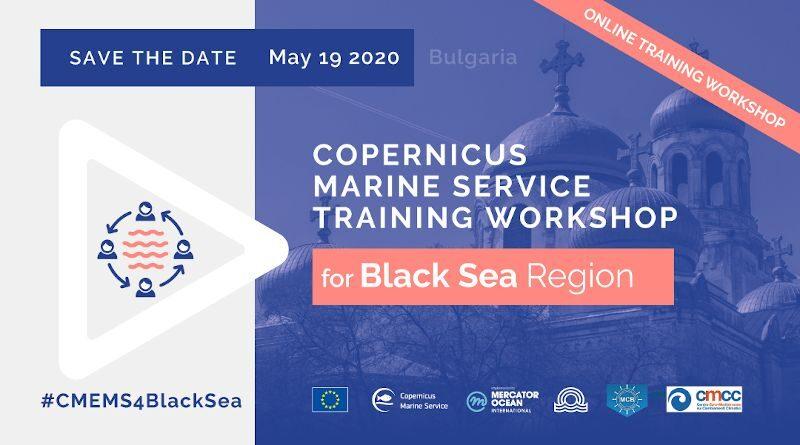 """Семинар за запознаване с програма """"Коперник"""" за мониторинг на морската среда"""