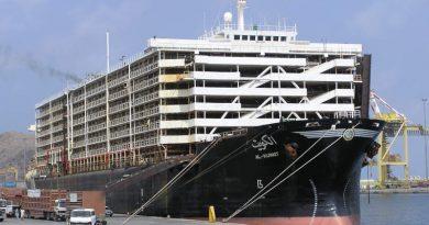 Кораб за превоз на добитък